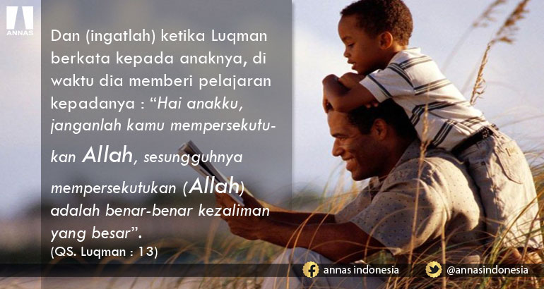 AYAH WILL BE BACK !