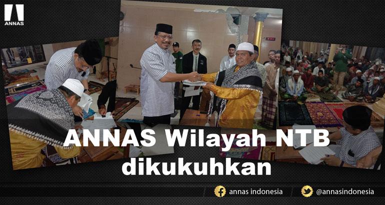 ANNAS WILAYAH NTB DIKUKUHKAN
