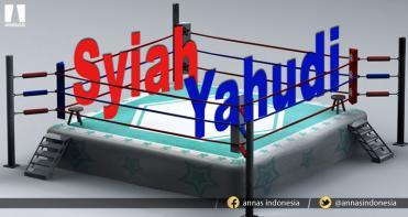 DIALOG SYI'AH – YAHUDI
