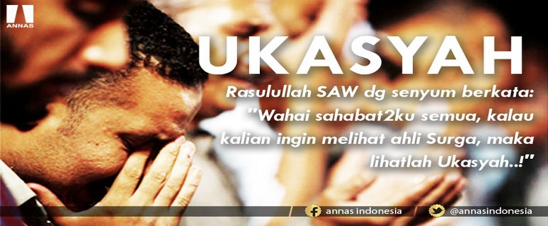 UKASYAH