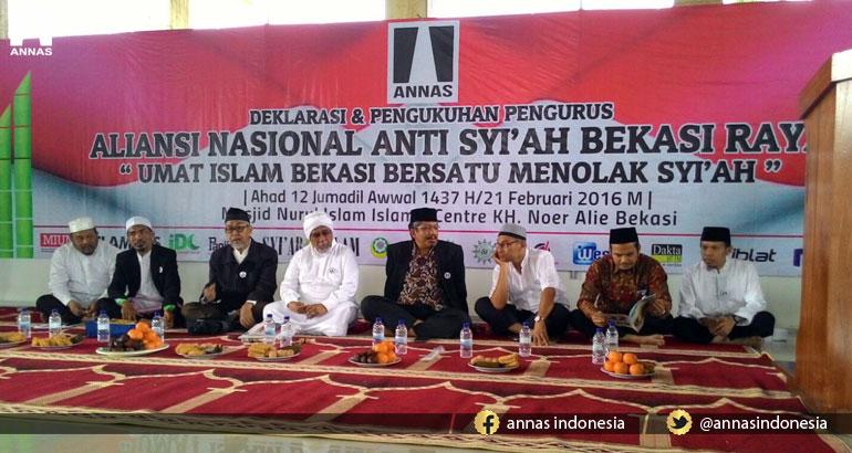 DEKLARASI & PENGUKUHAN PENGURUS ANNAS BEKASI RAYA #1