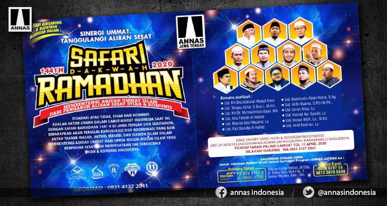 ANNAS Jateng Gelar Safari Dakwah Ramadhan 1441/2020