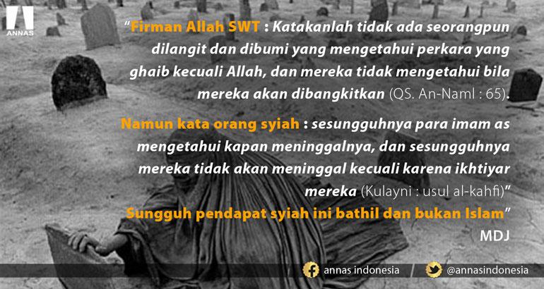 PENDAPAT SYIAH INI BATHIL DAN BUKAN ISLAM
