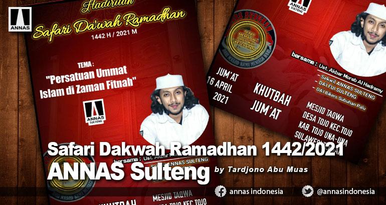 Safari Dakwah Ramadhan 1442/2021 ANNAS Sulteng